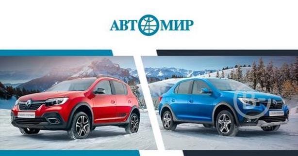 Новинки Renault: тизер нового Duster и цены новых Renault Logan и Sandero для России