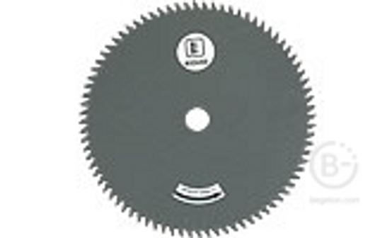 Ножи для триммеров Нож металлический 80-зубчатый ECHO d=255мм/t=2,0мм/25,4мм