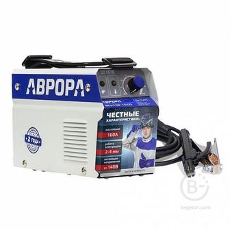 Сварочные инверторы Сварочный инвертор Aurora Вектор 1600