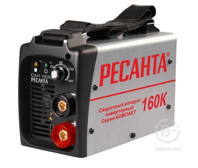 Сварочные инверторы Сварочный аппарат инверторный Ресанта САИ 160К (компакт)