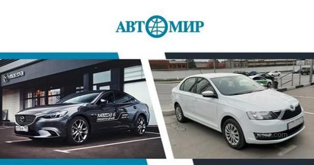 Выбираем первый автомобиль. Какой лучше взять - новый или с пробегом?