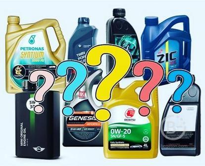 Масло какого производителя вы выбрали или планируете выбрать для своего автомобиля⁉