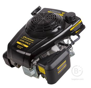 Двигатели для садовой техники Двигатель CHAMPION G170-1VK/2