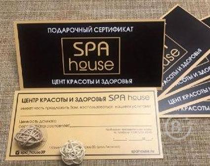 Подарочный сертификат в SPA салон