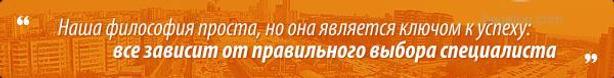 Агентство недвижимости «Гарант Плюс»