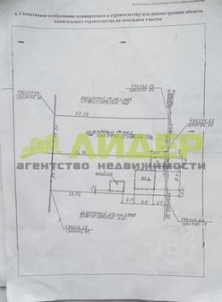 Продается земельный участок под ИЖС, в живописном и спокойном месте. Документы готовы.