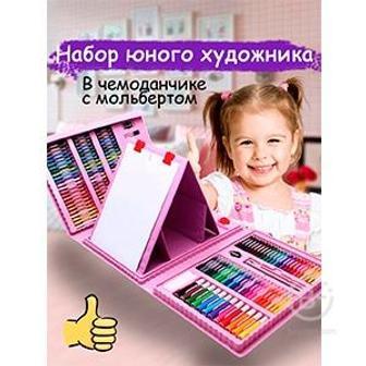 Набор юного художника для рисования и творчества 208 предметов для девочек
