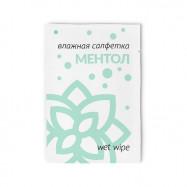 Влажная салфетка освежающая в индивидуальной упаковке, для сферы общепита, хоз-х нужд, 1000 шт в кор