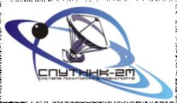Продажа и установка тахографов с СКЗИ.