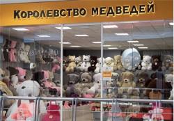Большие плюшевые медведи мягкие игрушки