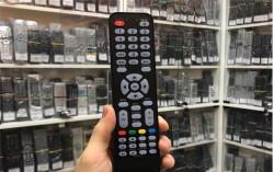 Пульт ду Akai A3001012 (BT-0548) LCD TV