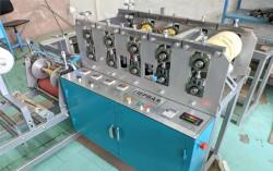 Производство бахил франшиза оборудование станки