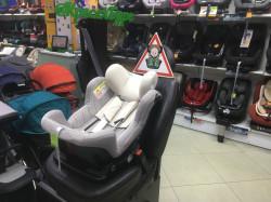 Автокресло Детское Happy Baby pessenger V2