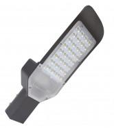 Консольный светодиодный уличный светильник   70W