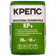 Полимерная шпатлевка Крепс КР плюс 20 кг