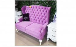 Мягкая мебель с элементами массива бука