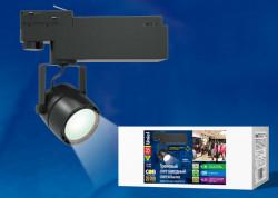 Трековый светодиодный светильник ULB M08H 35WNW BLACK