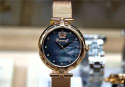 Romanoff 10605B3 женские ювелирные часы