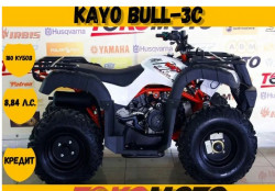 Квадроцикл Kayo Bull-3C 180cc