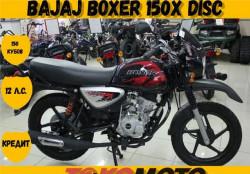 Мотоцикл Bajaj Boxer 150X Disc 5 ст