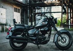 Мотоцикл Wels Trophy 250сс новый