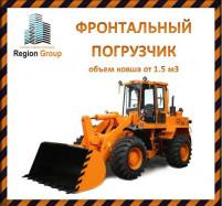 Фронтальный погрузчик услуги аренды строительной спецтехники в Ульяновске
