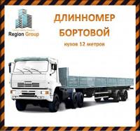 Длинномер камазуслуги аренды строительной спецтехники в Ульяновске