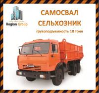 Сельхозник камаз услуги аренды строительной спецтехники в Ульяновске