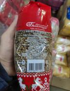 "Крупа гречневая 0,8 кг""Ярославский бакалейщик"""