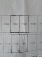 земельный участок 20 сот (2 по 10)