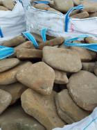 Природный камень для альпийской горки с доставкой к дому.
