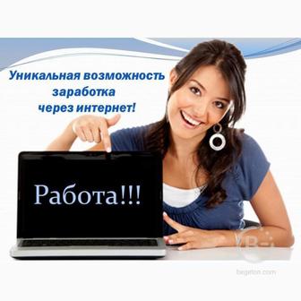 Работа для девушек администратором в москве eva веб модель