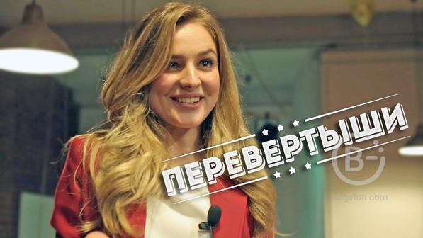 Видео поздравление сюрприз подарок на праздник подставные вопросы Казань