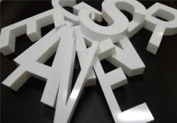 Цельноклееные светящиеся буквы