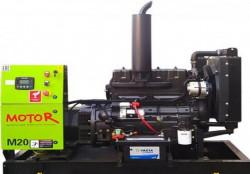 Генератор 80 кВт