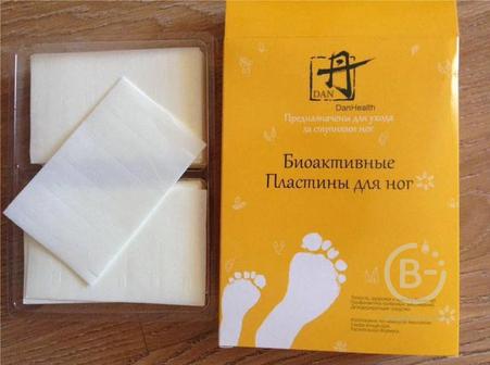Биоактивные пластины для ухода за кожей ног Dan-Health