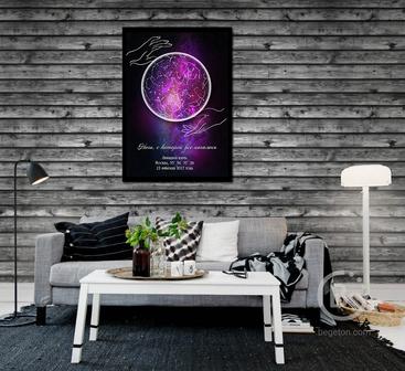 Интерактивная звёздная карта
