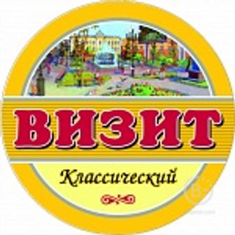 """ВИЗИТ """"КЛАССИЧЕСКИЙ"""""""