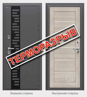 Входная дверь Арктик/Порта-22 Cappuccino Veralinga