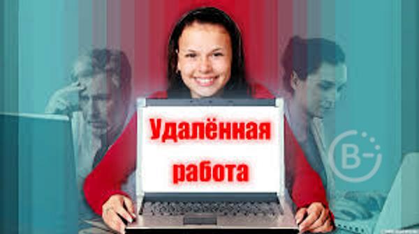 Сетевой менеджер (работа из дома)
