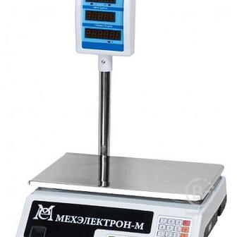 Торговые весы ВР4900-15-2СДБ-05