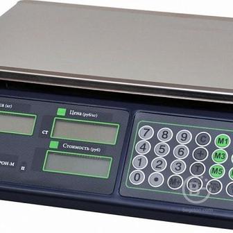 Торговые весы ВР 4900-5АБ-10
