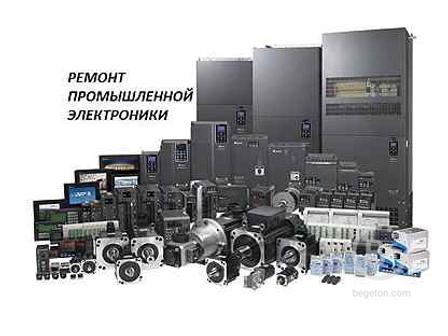 Ремонт промышленных контроллеров