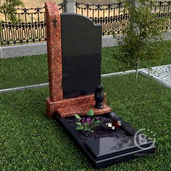 Мамориальный комплекс