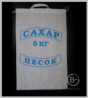 МЕШОК П/П 5 КГ, ПИЩЕВОЙ, С РУЧКОЙ