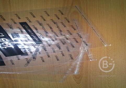 Пакеты с клеевым клапаном