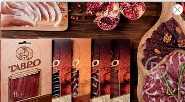 Мясные деликатесы торговой марки «ТАВР»