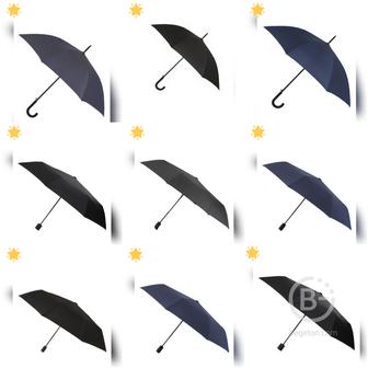 Зонт мужской-трость