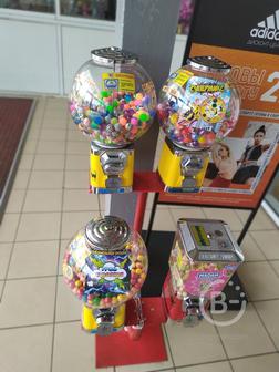 Аппарат по продаже конфет Haribo, жевачка rusgum, волшебные прыгуны