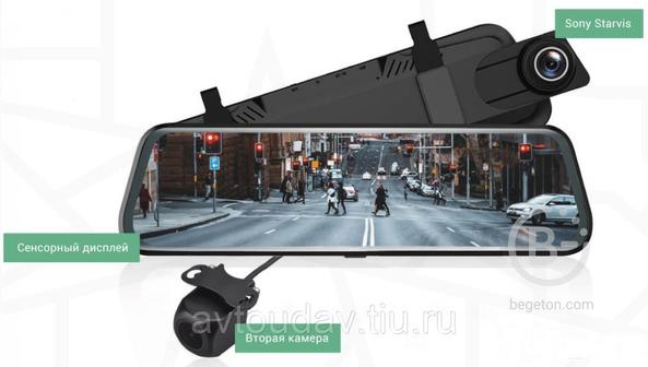 Roadgid BLICK WIFI зеркало